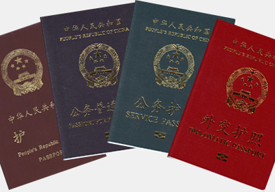 中国普通护照能免签的国家有这些