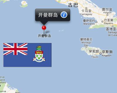 为什么一些大互联网公司都在开曼群岛注册?